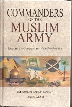 Commander of the Muslim Army