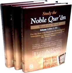 STUDY THE NOBLE QUR'AN WORD FOR WORD