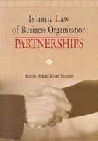 Islamic Law of Business Organization