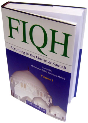 Fiqh According to the Quran & Sunna (2 Volumes)