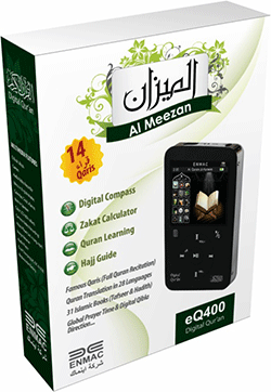 Color Digital Quran {Camera, for photo and video recording}