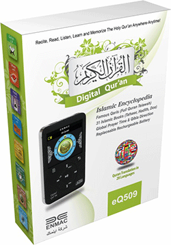 Color Digital Quran:EQ509