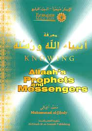 Knowing Allah's Prophets and Messengers