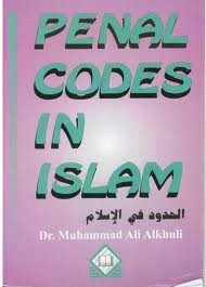 Penal Codes In Islam