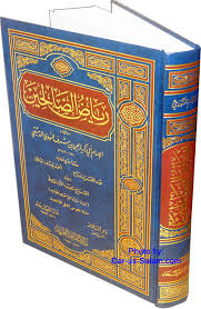 Mushaf Uthmani -Tafsir & Bayan (Medium Flexy cover)