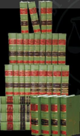 SASEGBON'S LAWS OF NIGERIA: AN ENCYCLOPAEDIA OF NIGERIAN LAWS AND PRACTICE (30 VOLS)