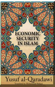 Economic Security in Islam